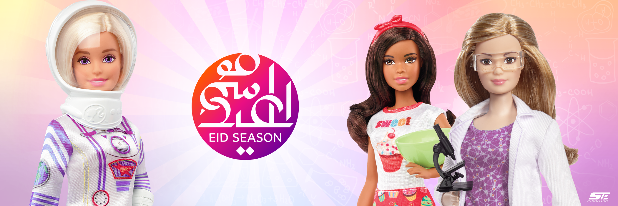 Slider 2 -  Eid season.png